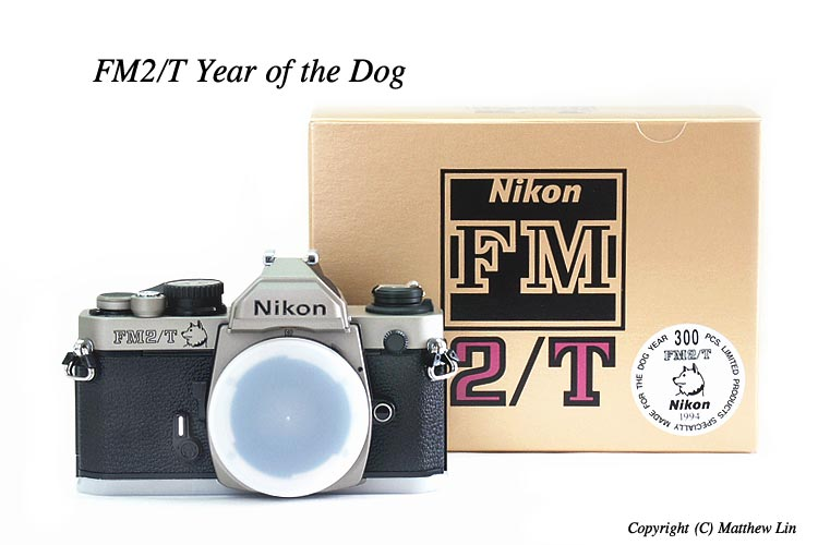 FM2T Year of the Dog